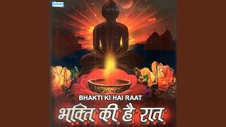Video Kuch Bhi Nahi Asambhav Jag Me download MP3, 3GP, MP4, WEBM, AVI, FLV November 2018