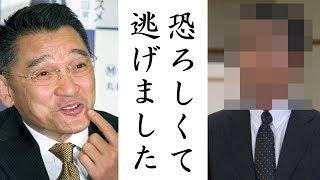 世間では乃木坂46、HIKAKINさん、米津玄師さん、欅坂46、嵐、ぷろたんさんなどが話題ですね。 今回お届けするのは萩原健一さんの話題です。...