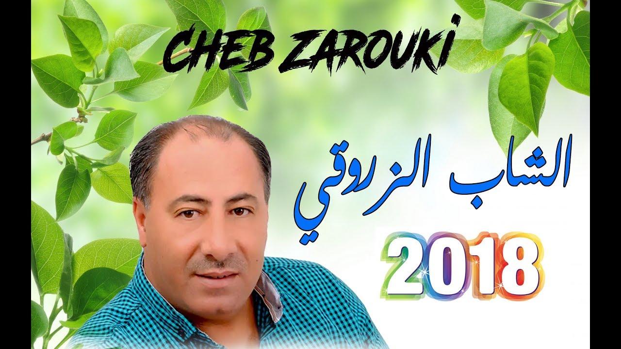 cheb zerrouki