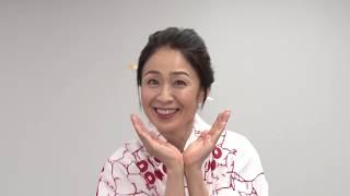 大河ドラマ「真田丸」に登場した「雁金をどり」が、400年の時を経て、真...