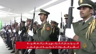 الجبير: دول الخليج قادرة على حل الخلاف مع قطر