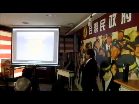 20180415 Taiwan Civil Government Taipei State Training Class & Meeting & Dinner & Speech