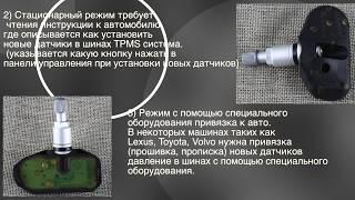 видео Все об автомобильных датчиках