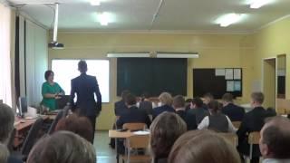 Чуднова А.Г., урок информатики в 7 классе