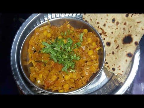 Kobi Chanadal Chi Bhaji - Kobi Chi Bhaji
