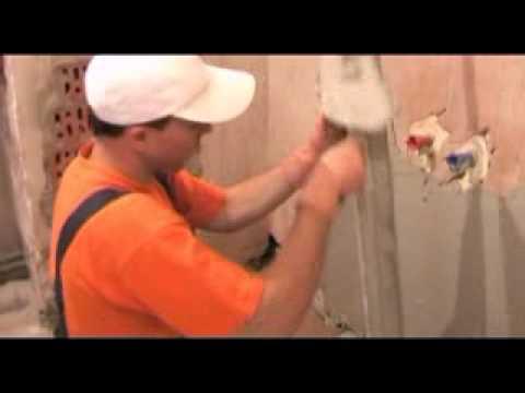 видео: Как выравнивать стены самому