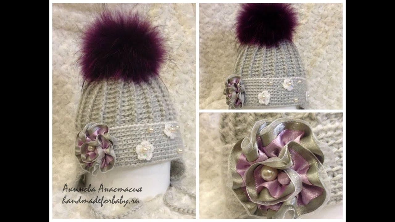 схема вязания спицами шапку с бубонам для девочки