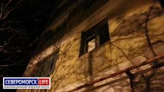 драка в квартире на ул комсомольская в североморске