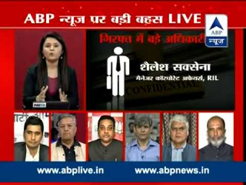 ABP News Big Debate: Is the Corporate Espionage worth Rs 10, 000 Crores?