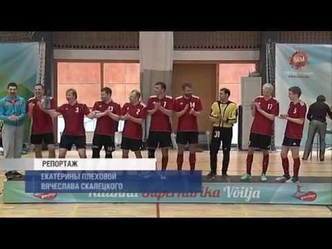 Tallinn Futsal Super Cup 2015 info PBK