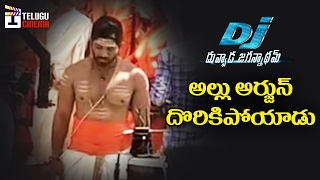 Allu Arjun DJ Duvvada Jagannadham First Look LEAKED | Pooja Hegde | DSP | Telugu Cinema