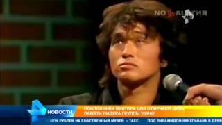 Иосиф Пригожин рассказал об авто, на котором разбился Виктор Цой