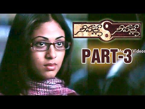 neevalle-neevalle-full-movie---part-3/11---vinay,-sada,-tanisha-mukherjee