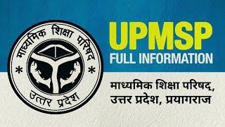 UPMSP | Uttar Pradesh Madhyamik Shiksha Parishad |UPMSP 2020 |UP Board| Latest Update of Evaluation