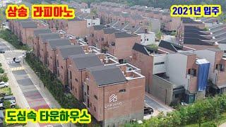 서울 곁에서 북한산 조망과 숲속 자연을 품은 삼송 우미…