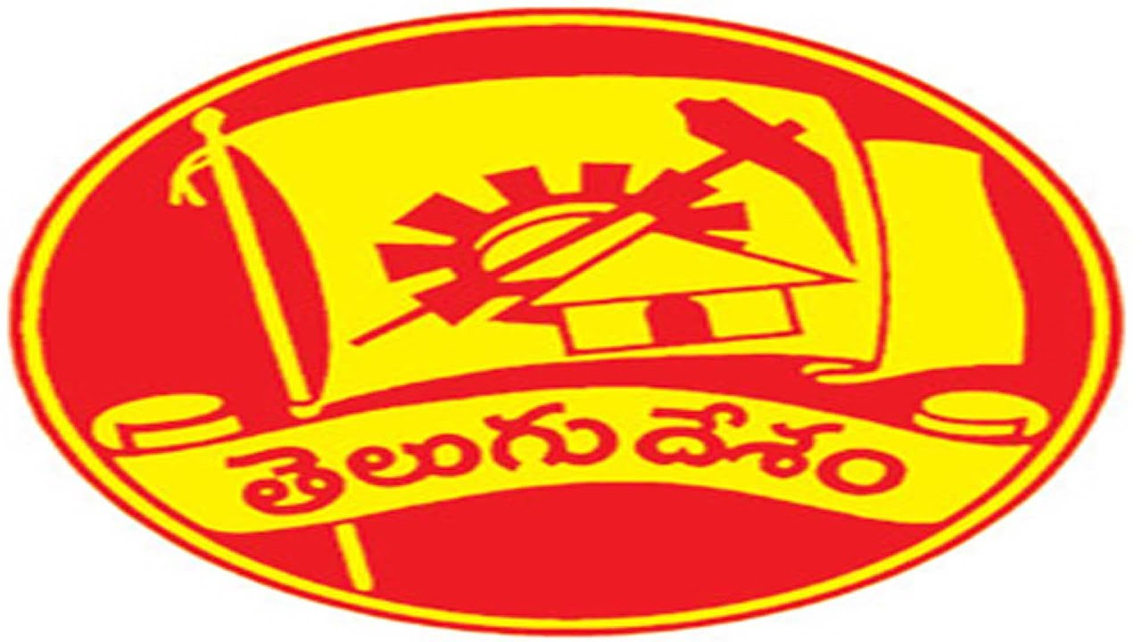 Telugu Desam Party History Tdp Celebrates 35th Formation Day