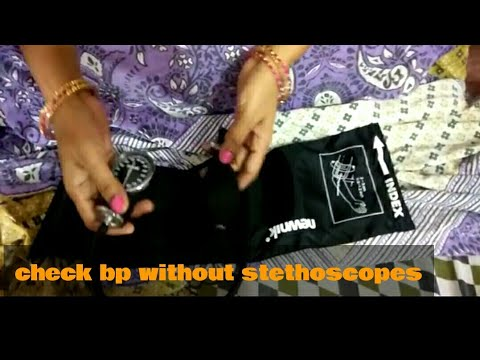 Check bp without stethoscope from aneuroid bp machine(link in description)