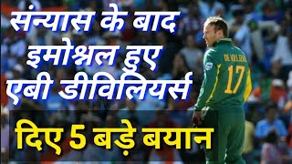 story of ab devilliers