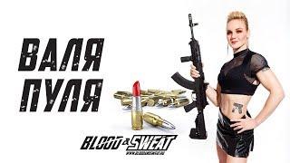 Валентина Шевченко - впереди бой за титул чемпиона UFC с Никко Монтаньо. Танцы, Нуньес, дети - потом