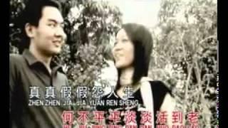 Video 鞍安 An An Zhen Xin Zhen Yi Guo Yi Sheng 真心真意過一生 download MP3, 3GP, MP4, WEBM, AVI, FLV Agustus 2017