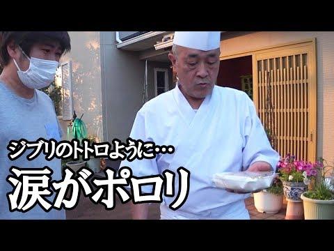 滋賀県「ととろお食事処」海鮮料理に驚愕した訳【観光グルメ】