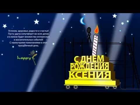 Ведущая Ксения Седунова Официальный сайт ведущей Ксении