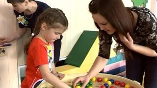 Новое оборудование в детсадах облегчит обучение детям с ограниченными возможностями