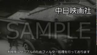 [昭和15年] No.CFNH(C)-0025_1「元老 西園寺公 薨去」