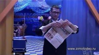 Фокусы  для детей - волшебная газета Focus Magic newspaper 魔法の技子供のため 魔术的孩子  الخدع السحرية للأطفال