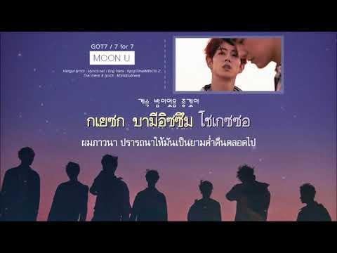 [KARAOKE - THAISUB] GOT7 - Moon U