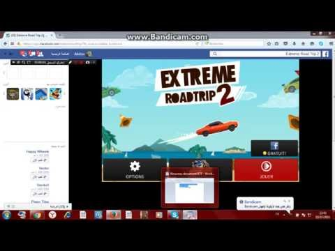 🔥 Extreme Road Trip 2 Hack on Mac 2017 New