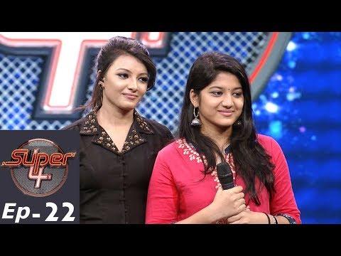 Super 4 I Ep 22 - Its time for elimination I Mazhavil Manorama