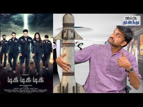 Tik Tik Tik Review   Jayam Ravi   Nivetha Pethuraj   D. Imman   Selfie Review