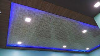 Water proof light weight false celing design
