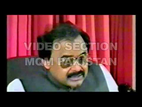 Saathi (Original Video) MQM