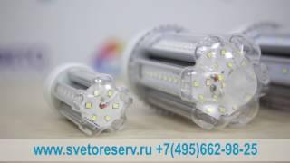 Cветодиодные лампы Е27 до 150 Вт(, 2016-10-21T09:21:04.000Z)