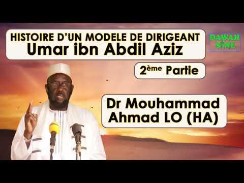 Histoire d'un modèle de dirigeant (Umar ibn Abdel Aziz) Partie 2 || Dr Mouhammad Ahmad LO (HA)