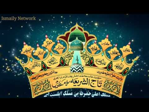 New Beautiful Manqabat E Tajushshariya By Mohammad Sadiq Razvi