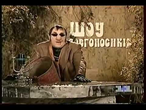 Уральские пельмени, шоу импровизаций - Шоу из воздуха