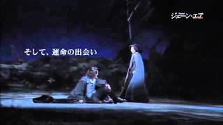 2009年9月日生劇場(日本初演)より、舞台ダイジェスト映像を公開...