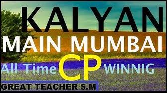 KALYAN AND MAIN MUMBAI C.P. WIN BLAST TRICK