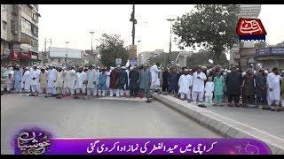 Karachi: Eid-ul-Fitr Prayer offered