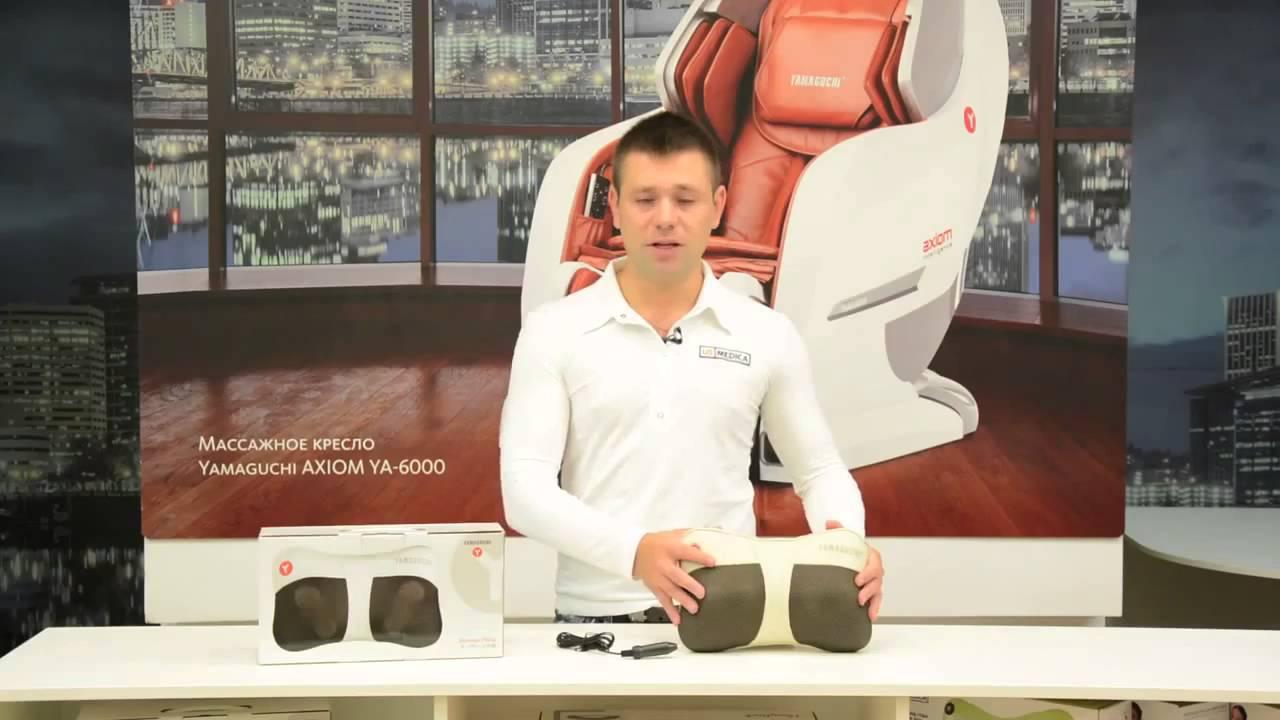 Подушки для шеи на автокресла. Gearbest - YouTube