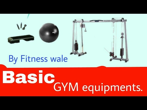 Gym Equipment Names And Their Uses | Hindi