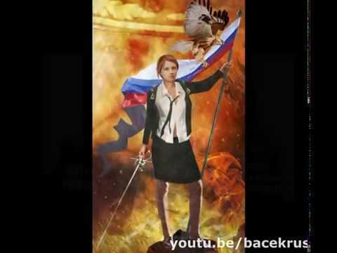 Наталья Поклонская Фото / Аниме Арт / Natalia Poklonskaya Anime Art