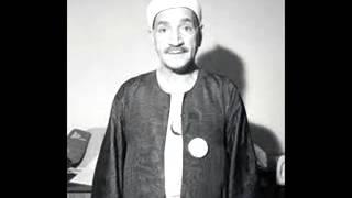 أذان الشيخ طه الفشني
