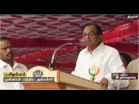P Chidambaram addressing the gathering during the party's fasting protest