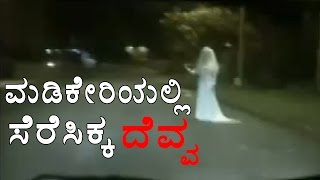 Download Video New Year Ghost | OneIndia Kannada MP3 3GP MP4