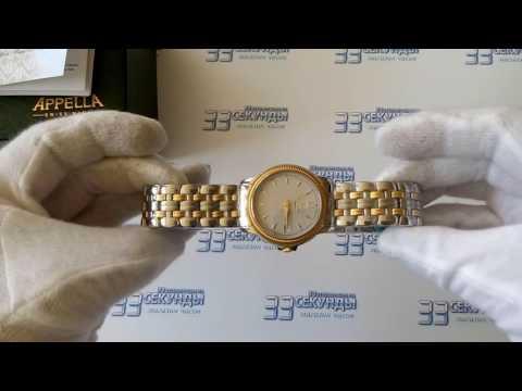 Appella A-117-2003 часы мужские механические видео обзор