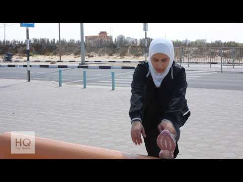 Report : Girl from the Gaza Strip practiced sport in a sports club ..